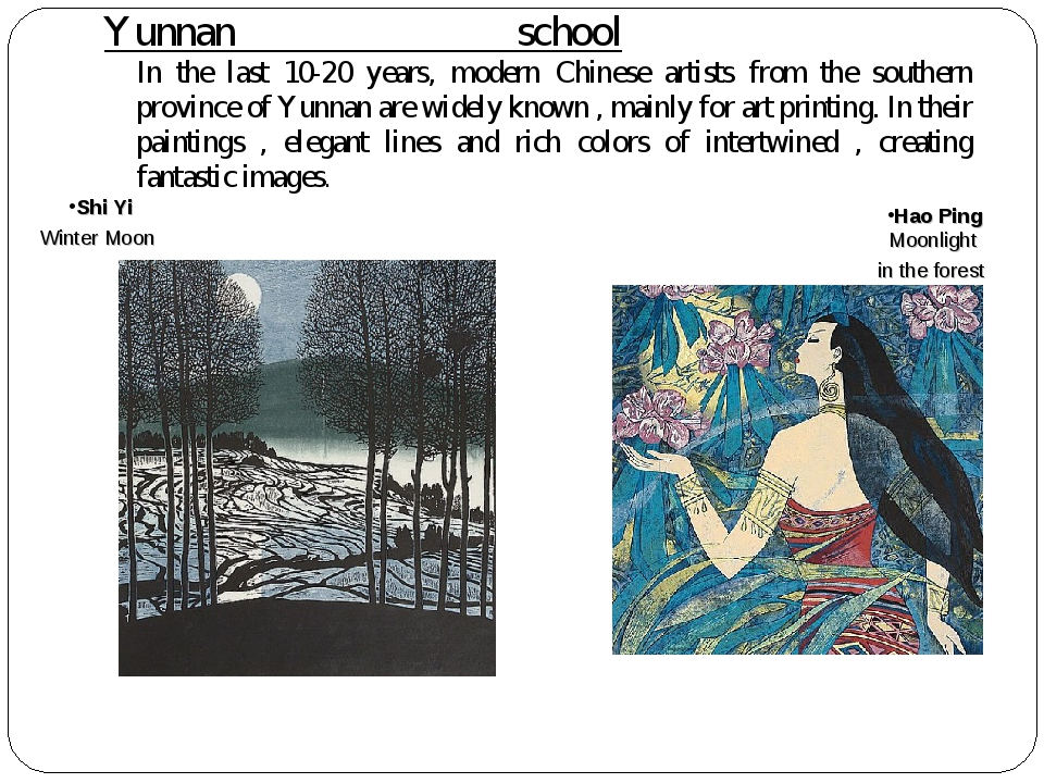 Yunnan school	 In the last 10-20 years, modern Chinese artists from the south...