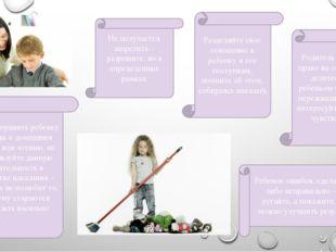 Родитель имеет право на ошибку: делитесь с ребенком своими переживаниями и ин