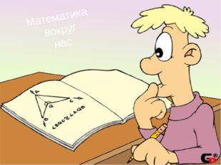 Литература 10 20 30 40 50