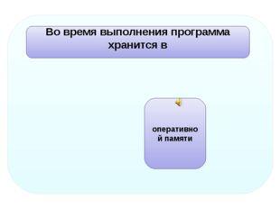 Выполните действие в двоичной системе счисления 101 +11