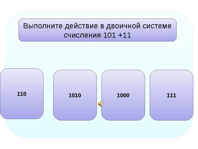 Устройство ввода информации