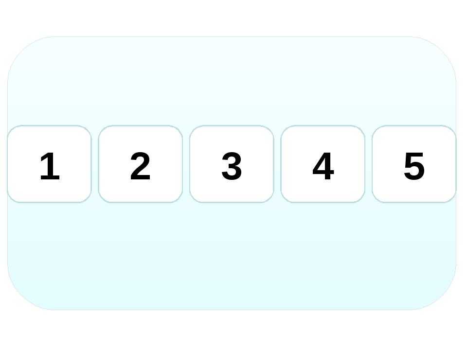 Десятичное число «11» в шестнадцатеричной системе счисления записывается как