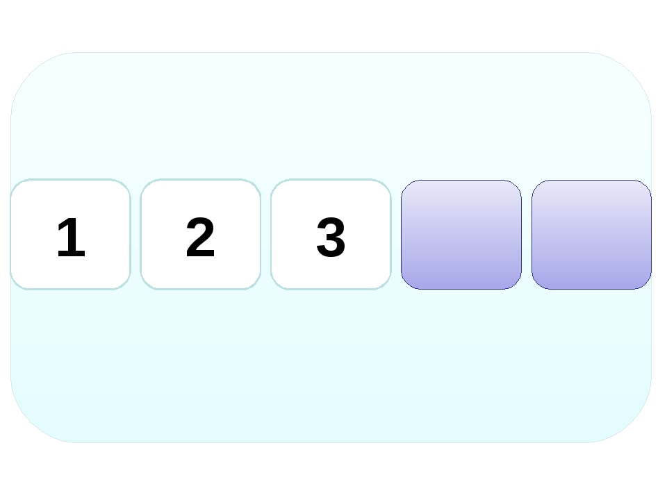 Выполните действие в двоичной системе счисления 1100 : 10