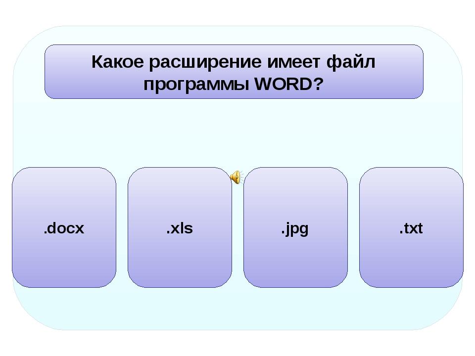 Выполните действие в двоичной системе счисления 101 *10