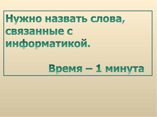"Уракова Елена Дмитриевна МБОУ ""Самаринская ООШ"""