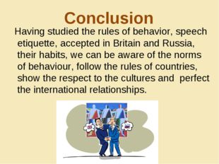 Conclusion Having studied the rules of behavior, speech etiquette, accepted i