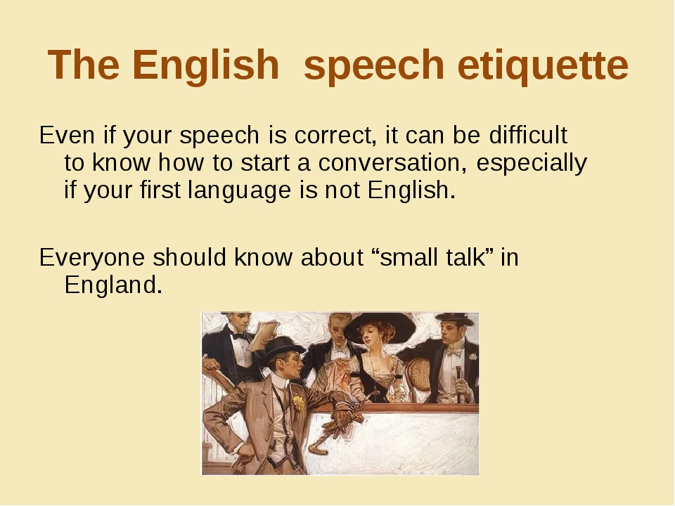 the importance of language etiquette in society This socialmettle article explains the importance of manners and etiquette in our day-to-day lives manners represent your inner self, whereas etiquette is what and how you portray yourself to the public one represents your way of acting, and the other is how you treat others.