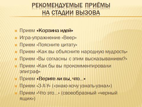 hello_html_m3e372c6.png