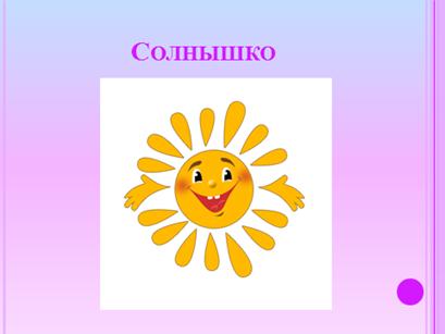 hello_html_7e5615d7.png