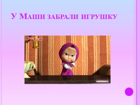 hello_html_m634950da.png