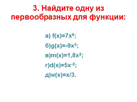 hello_html_m274a2e37.png