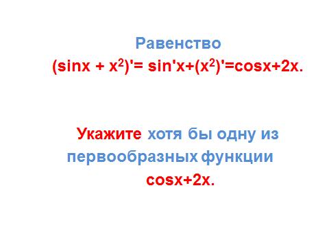 hello_html_m4088f10b.png