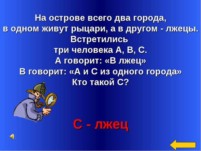 hello_html_m24ab7397.jpg