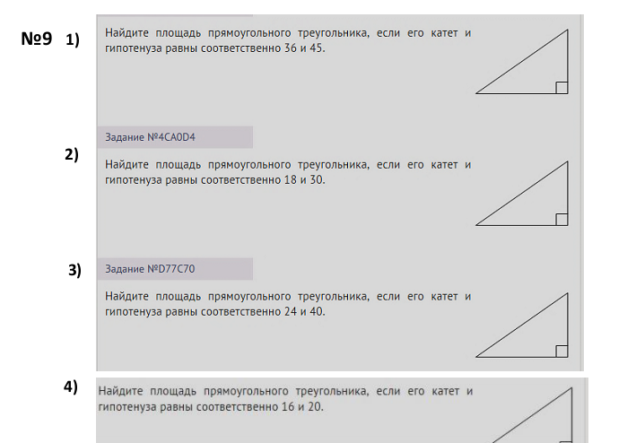 hello_html_m749bb0b6.png