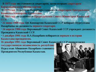 В 1977 году он становится секретарем, затем вторым секретарем Карагандинског