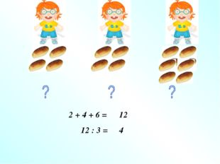 2 + 4 + 6 = 12 12 : 3 = 4