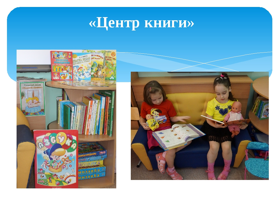 «Центр книги»