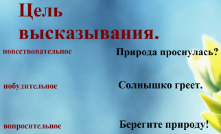 hello_html_m404b823b.png