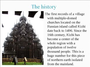 The first records of a village with multiple-domed churches located on the Ru