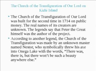 The Church of the Transfiguration of Our Lord was built for the second time i