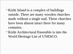 Kizhi Island is a complex of buildings outside. There are many wooden churche