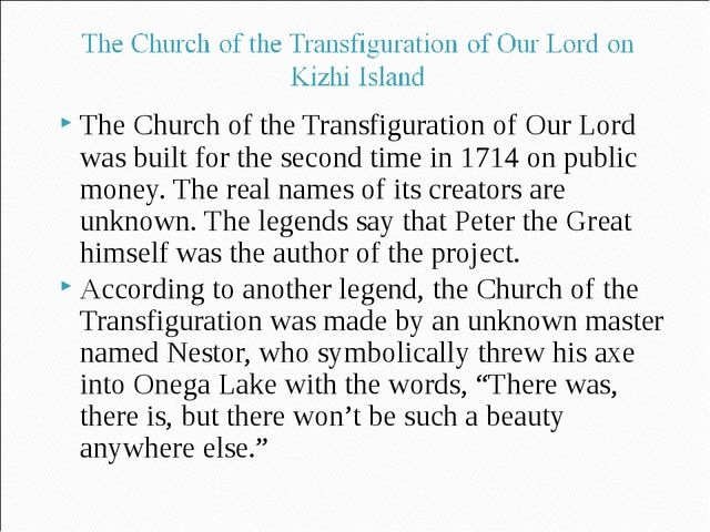 The Church of the Transfiguration of Our Lord was built for the second time i...