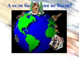 hello_html_12a04a63.jpg