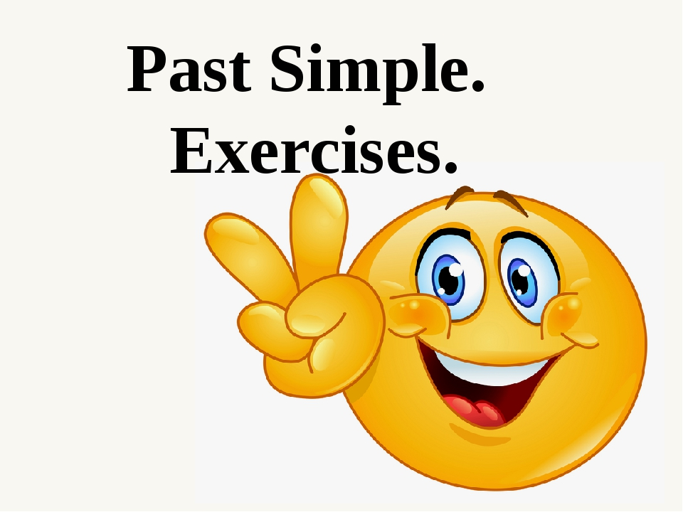 Past Simple. Exercises.