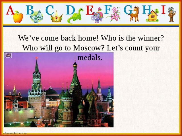 We've come back home! Who is the winner? Who will go to Moscow? Let's count...