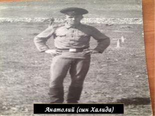 Анатолий (сын Халида)