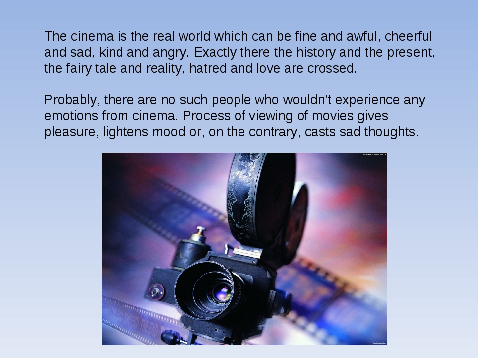 The cinema is the real world which can be fine and awful, cheerful and sad, k...