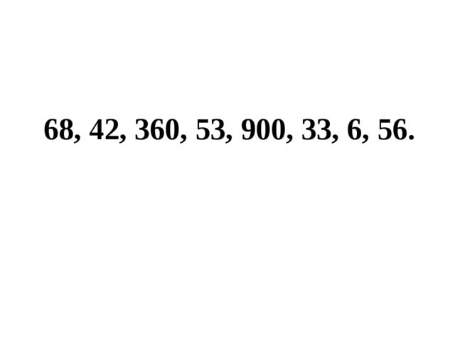 68, 42, 360, 53, 900, 33, 6, 56.