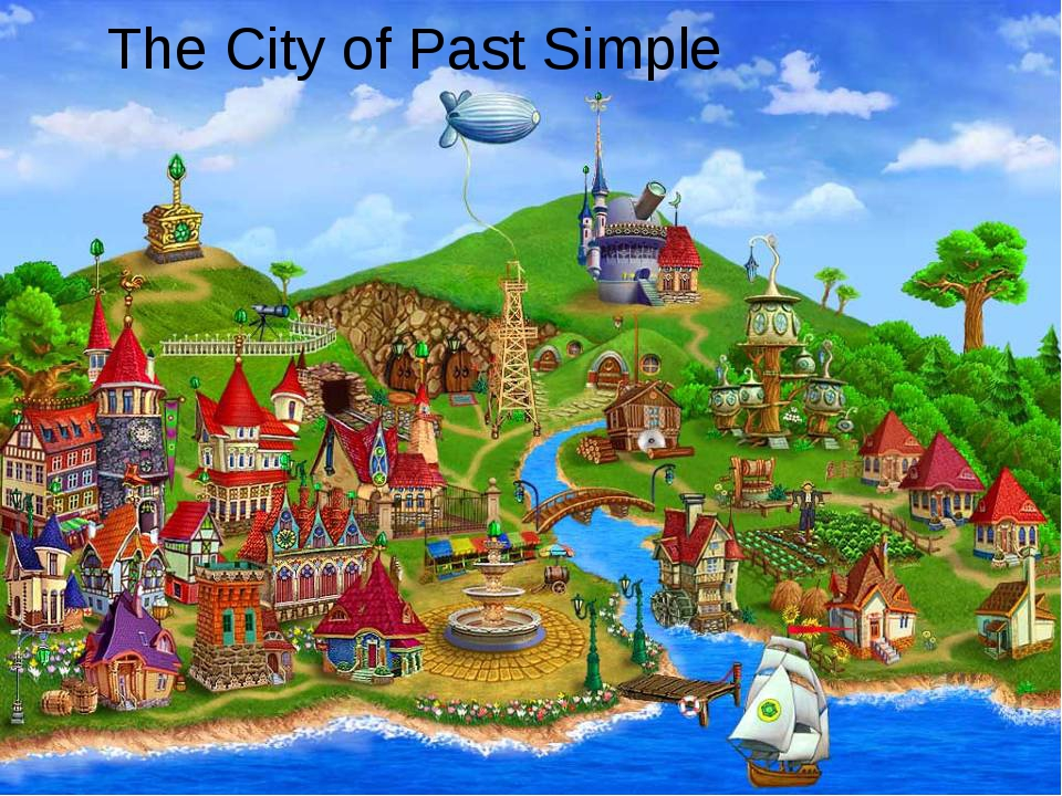 The City of Past Simple