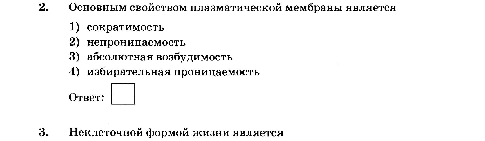 hello_html_m34dd448d.jpg