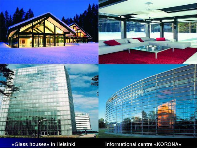 «Glass houses» in Helsinki Informational centre «KORONA»