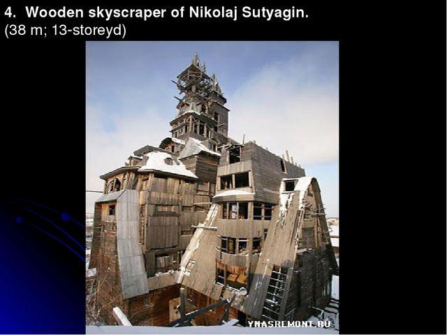 4. Wooden skyscraper of Nikolaj Sutyagin. (38 m; 13-storeyd)