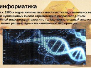 Список литературы https://ru.wikipedia.org/wiki/История_теории_вероятностей