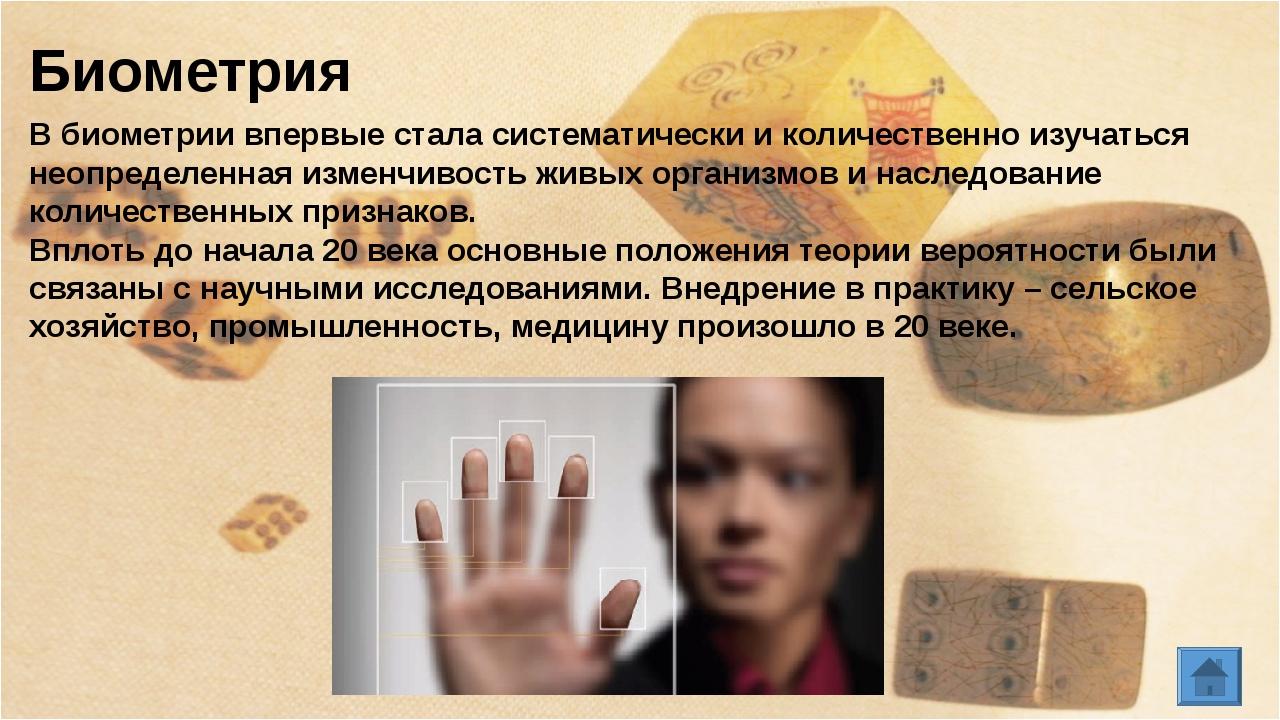 Промышленность Введение методов статистического контроля на производстве (ко...
