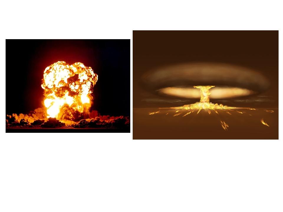 5.Взрывы атомных бомб 6.Землетрясение 7.Работающие реактивные двигатели.