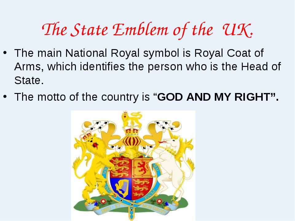 The State Emblem of the UK. The main National Royal symbol is Royal Coat of A...