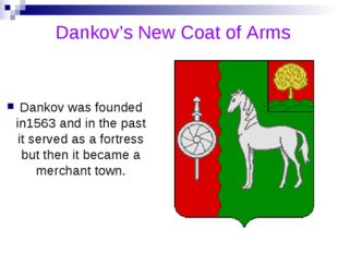 Dankov's New Coat of Arms Dankov was founded in1563 and in the past it serve