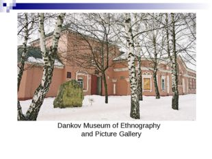 Dankov Museum of Ethnography and Picture Gallery