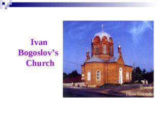Ivan Bogoslov's Church