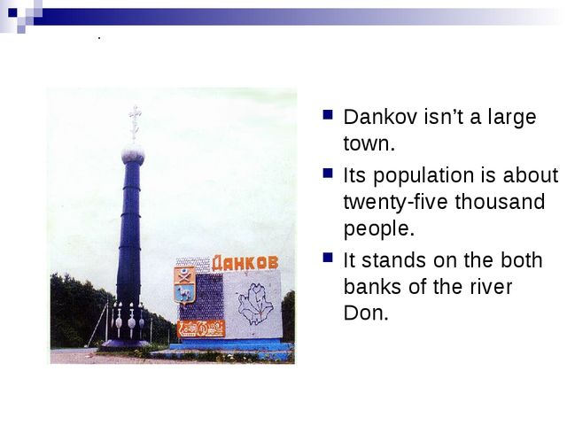Dankov isn't a large town. Its population is about twenty-five thousand peopl...