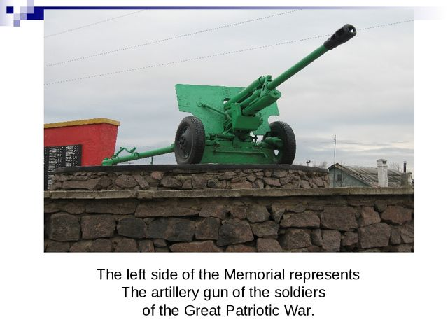 The left side of the Memorial represents The artillery gun of the soldiers o...