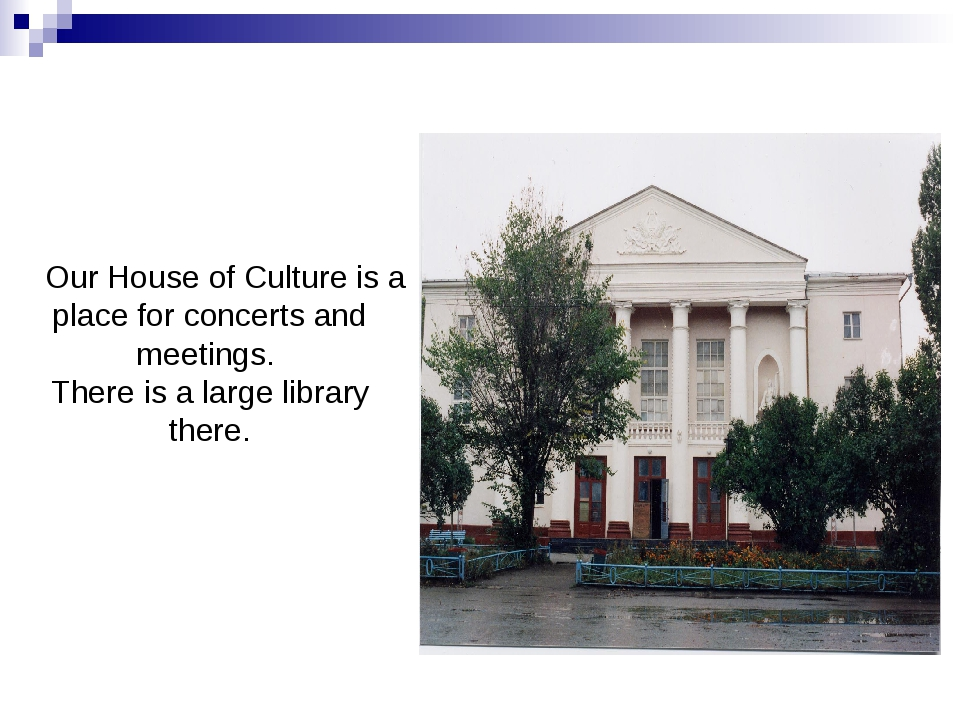 Our House of Culture is a place for concerts and meetings. There is a large...