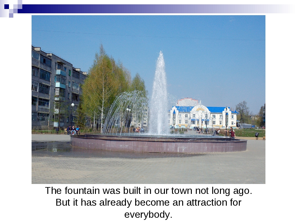 The fountain was built in our town not long ago. But it has already become an...