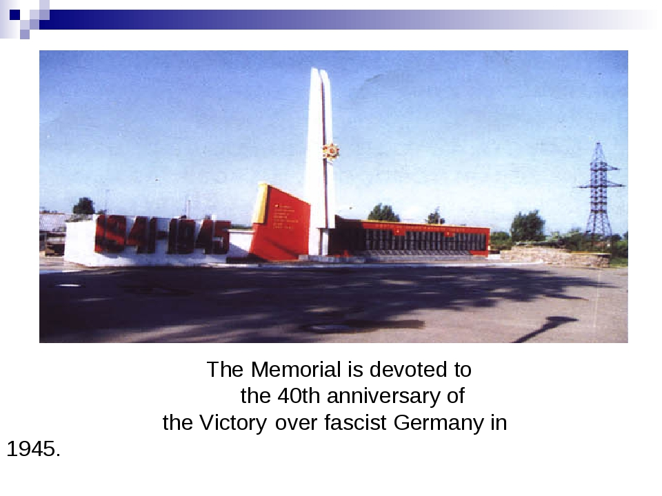 The Memorial is devoted to 	 the 40th anniversary of the Victory over fascis...