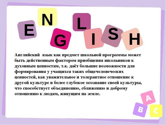 E N G I S H L Английский язык как предмет школьной программы может быть дейс...