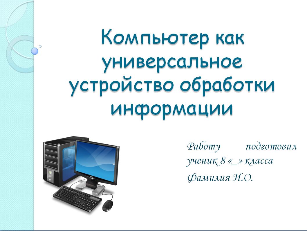 hello_html_m4c0d2cf9.png